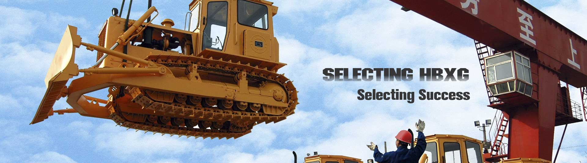 SD Series Bulldozer