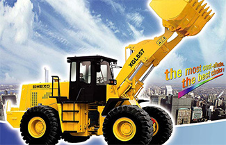 Let's Talk About The Application Of Wheel Loader