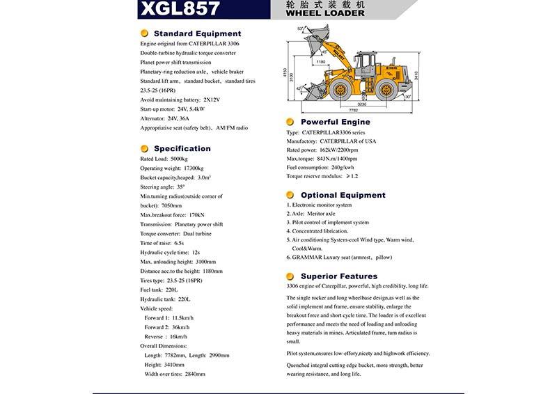 XGL857 Wheel Loader